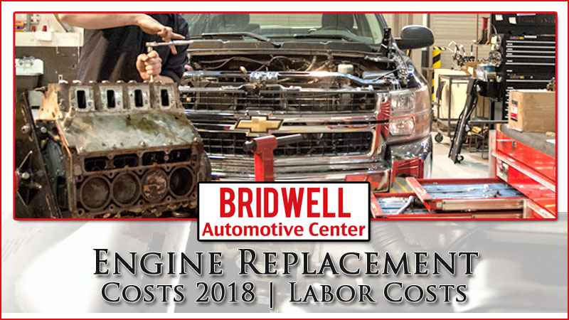Engine Replacement Cost 2018